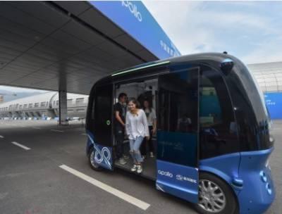 ڈلیور بس کا جنوب مشرقی چین کے دارالحکومت فوزوہ سٹریٹرا انٹرنیشنل کانفرنس