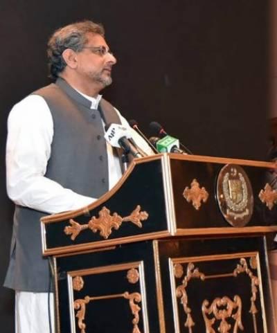 پاکستان مسلم لیگ ن نے عوام کو کام کر کے دکھایا, جولوگ ٹیکس نہیں دیتےوہ بجٹ کےخلاف ہیں ، وزیراعظم شاہد خاقان عباسی