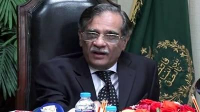محکمہ کی خواتین کو ہراساں کرنے پر چیف جسٹس پاکستان نے ڈی جی پنجاب لینڈ ریکارڈ اتھارٹیز کو فوری طور پر معطل کردیا