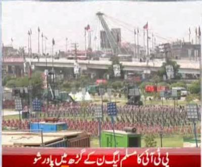 پاکستان تحریک انصاف نے لاہور میں سیاسی طاقت کا مظاہرہ کرنے کیلئے گراؤنڈ تیار کر لیا