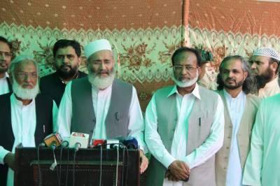 لاہور: امیر جماعت اسلامی پاکستان سینیٹر سراج الحق منصورہ میں پریس کانفرنس سے خطاب کر رہے ہیں