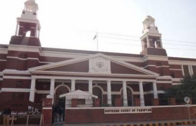 چیف جسٹس آف پاکستان کا پاکستان کڈنی لیور انسٹیٹیوٹ میں بھاری تنخواہوں پرازخود نوٹس, نیشنل کالج آف آرٹس کے پرنسپل کی تقرری سے متعلق تمام تفصیلات طلب