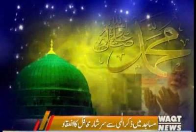 Shab e Barat Celebrated in Pakistan