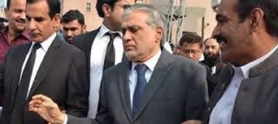 ق ڈار کے خلاف نیب کے ضمنی ریفرنس کی سماعت میںاستغاثہ کے گواہ شیر دل خان کا بیان قلمبند کرلیا گیا