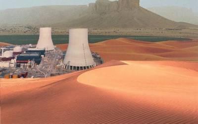 سعودی عرب: 16 ایٹمی پلانٹس کی تعمیر کیلئے 5 ممالک کوشاں