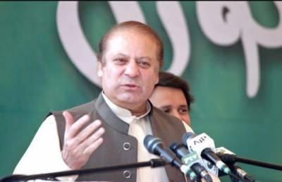 عمران خان کوئی شے نہیں ہے، ان کا عمران خان سے کوئی مقابلہ نہیں، ان کا زرداری سے بھی کوئی مقابلہ نہیں, سابق وزیر اعظم نواز شریف