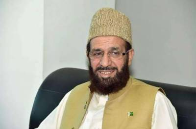 Government announces results of second Hajj balloting