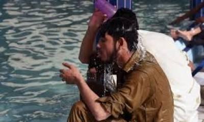 Karachi faces persistent outages as power plant remains offline