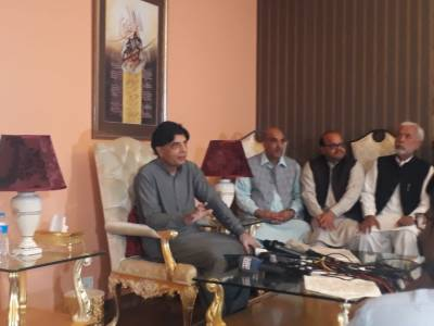 Ch Nisar Press Conference 05 May 2018