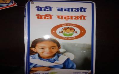 بھارت میں کتاب کے سرورق پر پاکستانی بچی اور پرچم شائع ہونے پر ہنگامہ برپا