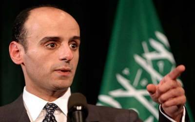 میزائل حملے کا صحیح وقت پر جواب دیںگے۔ سعودی وزیر خارجہ