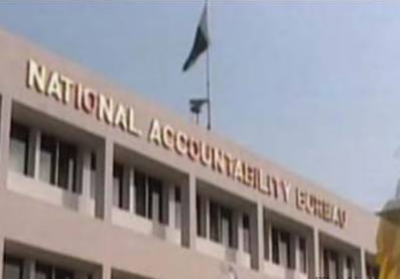 نیب نے ڈائریکٹر جنرل سندھ بلڈنگ کنٹرول اتھارٹی کو آج طلب کر لیا،