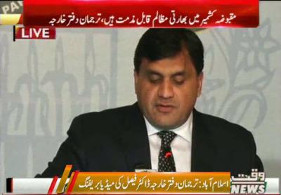 Dr. Muhammad Faisal Media Talk