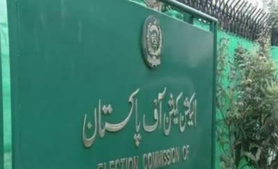 الیکشن کمیشن نے رکن خیبرپختونخواہ اسمبلی ایم پی اے ابرار تنولی کو ڈی سیٹ کردیا