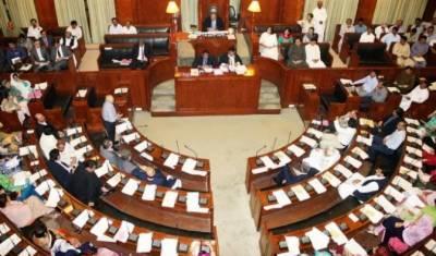 سندھ کا آئندہ مالی سال کا بجٹ پیش