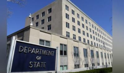 واشنگٹن:امریکامیں پاکستانی سفارتکاروں پرسفری پابندی آج سےعائدہوگی