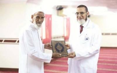 ماہر امراض چشم نے 40 برس قبل کئے گئے وعدے کو پورا کرنے کے لئے قرآن حفظ کرلیا