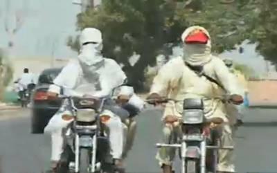 ملک میں گرمی کا راج شروع، کراچی سمیت اندرون سندھ شدید گرمی کی لپیٹ میں