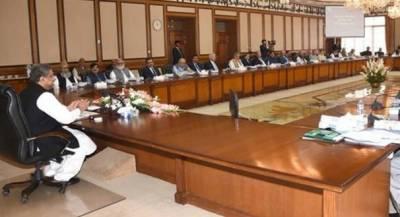 وزیراعظم شاہدخاقان عباسی کی زیرصدارت اقتصادی رابطہ کمیٹی کااجلاس قومی ایئرلائن کےجہازوں کی اوورہالنگ کےلئے 20 ارب روپےکی گارنٹی کی منظوری