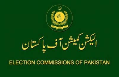 الیکشن کمیشن نے آئندہ عام انتخابات کے حوالے سے سیاسی جماعتوں کو ہدایات جاری کردیں