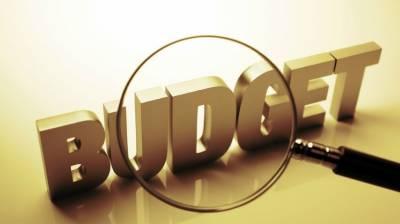 صوبائی بجٹ کا حجم200ارب روپے سے زائد ہو گا