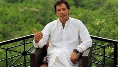 پاکستان تحریک انصاف نے آئندہ عام انتخابات کے لئے پہلے100کا ایجنڈہ تیار کرلیا