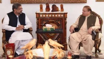 وزیراعظم شاہد خاقان عباسی کی سابق وزیر اعظم میاں نوازشریف سے قومی سلامتی کمیٹی کے اجلاس کے بعد ملاقات, اجلاس کے حوالے سے آگاہ