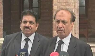 سپریم کورٹ بار نے میاں نوازشریف کے بیان کو پاکستان دشمنی قرار دے دیا