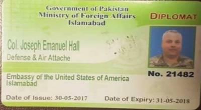 اسلام آباد میں گاڑی کی ٹکر سے شہری کی جان لینے والا امریکی ملٹری اتاشی کرنل عمانویل جوزف اپنے ملک واپس چلا گیا