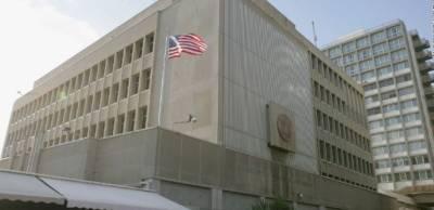 اسرائیل میں امریکی سفارتخانہ تل ابیب سے مقبوضہ بیت المقدس منتقل کر دیا گیا
