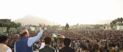 مسلم لیگ ن آج دو مقامات پر جلسے کرنے جارہی ہے