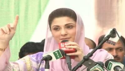 Maryam Nawaz addresses party rally in Buner