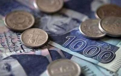 مرکزی بینک نے زکوة کٹوتی کیلئے نصاب 38 ہزارروپے مقررکردیا۔