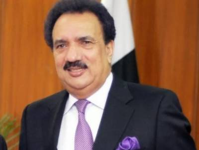 سینیٹر رحمان ملک سینیٹ کی قائمہ کمیٹی برائے داخلہ کے بلا مقابلہ چیئرمین منتخب