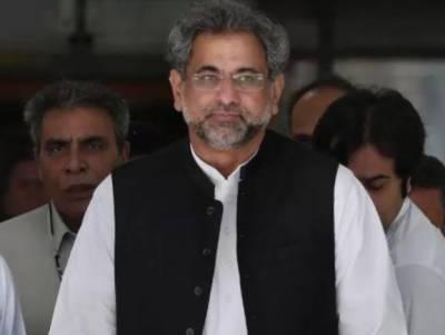 وزیراعظم شاہد خاقان عباسی اراکین قومی اسمبلی کے اعزاز میں آج الوداعی ناشتہ دیں گے.