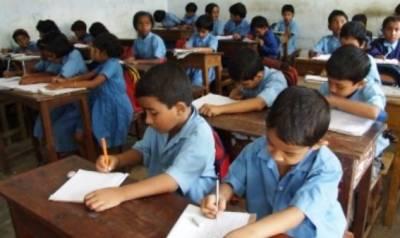 پنجاب کے سرکاری سکولوں میں چھٹیوں سے قبل آج پڑھائی کا آخری روز ہے