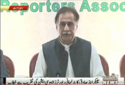Speaker Ayaz Sadiq Talk