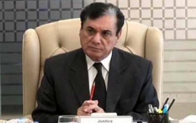 چیئرمین نیب نے قائمہ کمیٹی میں آج پیشی سے معذرت کرلی۔