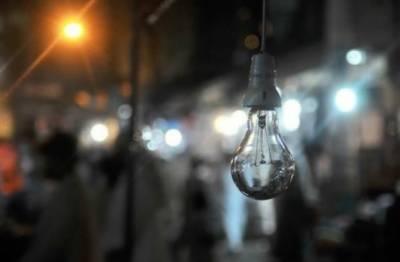 پنجاب اور خیبرپختونخوا میں بجلی کے بڑے بریک ڈاؤن سے متعدد شہروں کو طویل لوڈشیڈنگ کا سامنا