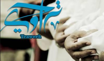 رمضان المبارک کا چاند نظرآنے کے بعد فرزندان اسلام کی عبادات کا سلسلہ شروع ہوگیا