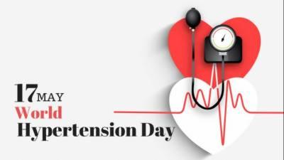 دنیا بھر میں آج بلند فشار خون سے بچاؤ کا دن منایا جا رہا ہے