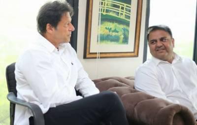 تحریک انصاف نے پارلیمانی پارٹی کا اہم ترین اجلاس طلب کرلیا۔