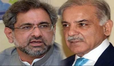 وزیراعظم شاہد خاقان عباسی اور وزیراعلی پنجاب نے بلوچستان کے علاقے کلی الماس میں دہشت گردوں کے خلاف کارروائی کے دوران شہید ہونے والے کرنل سہیل عابد کو خراج عقیدت پیش کیا ہے۔