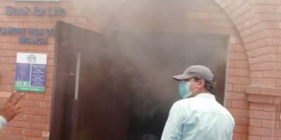 لاہور ہائیکورٹ میں نجی بینک کی برانچ میں شارٹ سرکٹ کے باعث آگ لگ گئی
