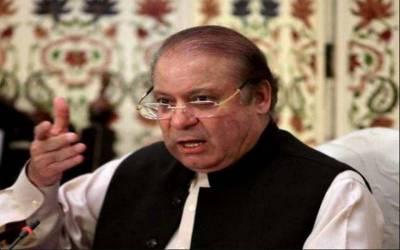 لاہورہائیکورٹ میں نواز شریف کے خلاف غداری کے مقدمہ کے اندراج کیلئے درخواستیں ناقابل سماعت قرار