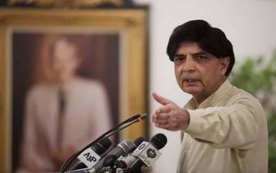مسلم لیگ ن کو بطور پارٹی موجودہ صورتحال پر ٹھنڈے دل سے غور کرنا ہوگا۔ چوہدری نثار