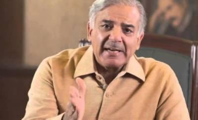 وزیر اعلی پنجاب شہباز شریف کی زیر صدارت پارلیمانی پارٹی کے اجلاس میں مسلم لیگ ن کا اداروں سے محاذ آرائی نہ کرنے کا فیصلہ