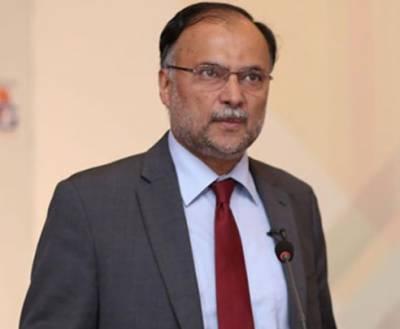 دہشتگردی کے خلاف ابھی حتمی جنگ جیتنا باقی ہے۔2013 کے مقابلے میں آج کا پاکستان بہت مختلف ہے، وزیرداخلہ احسن اقبال