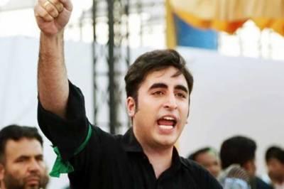 لاڑکانہ کی عوام میری آواز ہے، عوامی طاقت سے انتخابات جیتوں گا: بلاول بھٹو