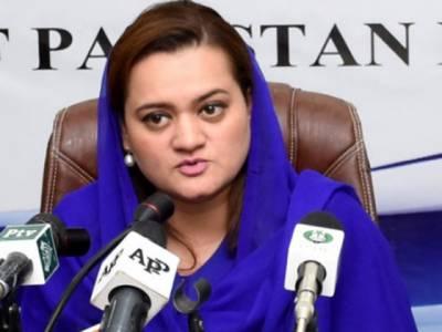 Maryam Aurangzab Media Talk outside The Nab Court
